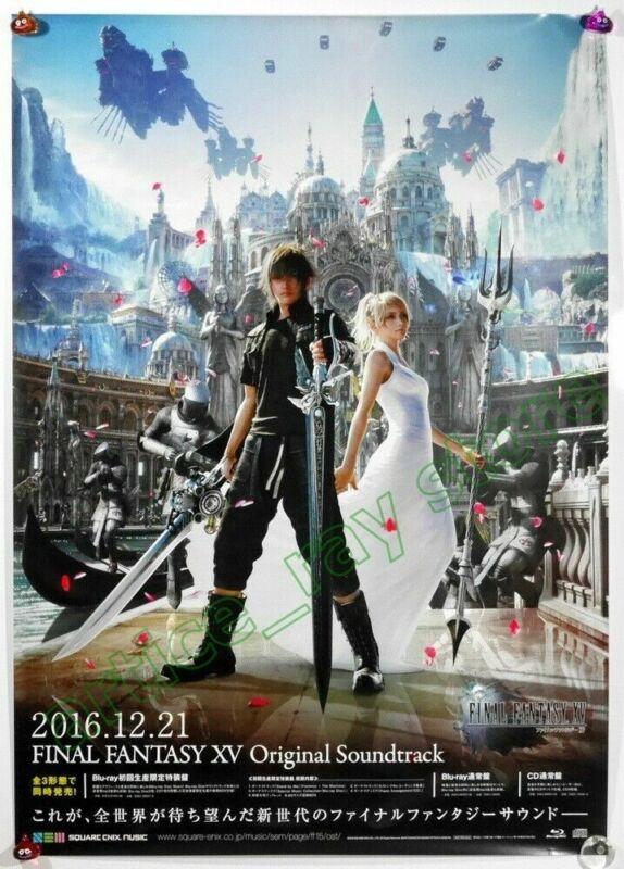 FINAL FANTASY XV Original Soundtrack 2016 Japan Promo Poster NEW