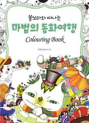 Magical fairy tale trip Coloring Book Thumbelina Hansel and Grete Pinocchio Etc (Thumbelina Coloring Book)