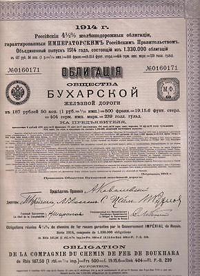 Оriginal Russia Imperial Bond 1914 Bukhara Railway 187.5 r uncancelled coupons