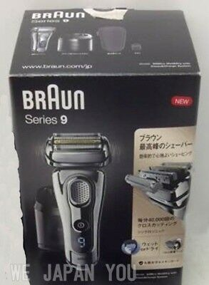 BRAUN Men Shaver 4 blades 100 - 240V series 9 9297cc Bathroom F/S EMS from Japan