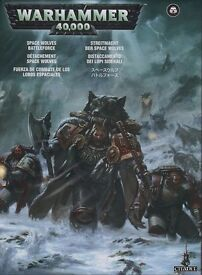 New Warhammer 40K Space Marine Space Wolves Battleforce
