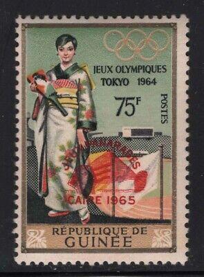 Guinea 1966 Overprint on Olympics set Sc# 410-14 NH