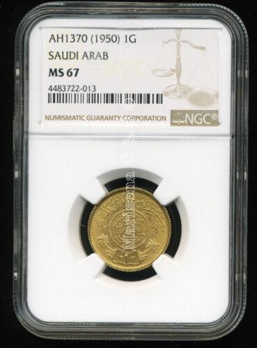 SAUDI ARABIA 1950 GOLD COIN GUINEA * NGS CERTIFIED GENUINE * MS 67 BRILLIANT GEM