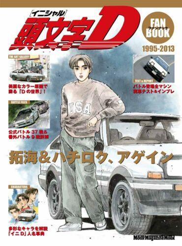 Shuichi Shigeno: Initial D Fan Book Japan 4862794130