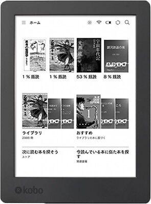 2017 NEW Kobo Aura H2O Edition 2 eReader Wi-Fi 6.8inch 8GB Black Fast Shipping