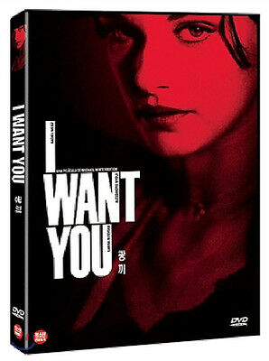 I Want You (1998) Michael Winterbottom, Rachel Weisz / DVD, NEW