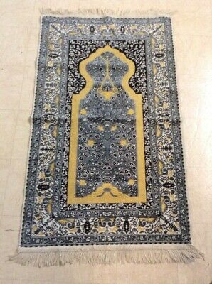 Hisar Tekstil Istanbul Turkey Beautiful Ethnic Pattern Woven Tapestry Rug 44x26