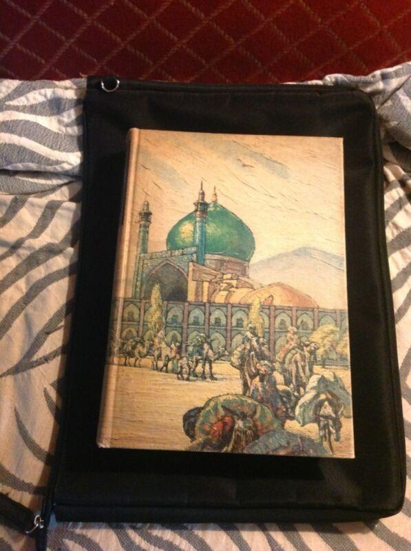 THE ADVENTURES OF HAJJI BABA OF ISPAHAN Morier persia
