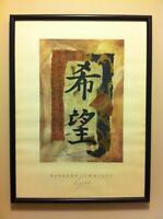JAPANESE WALL ART  (HOPE)