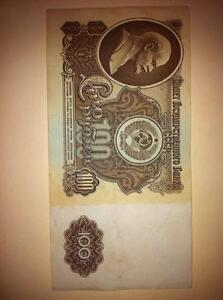 Russian/USSR 100 Rubles banknote 1961 with Lenin