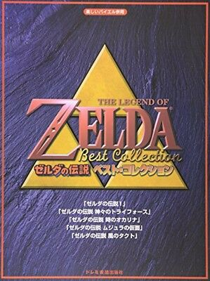 The Legend of Zelda Best Collection Piano Solo Sheet Music Book (Best Legend Of Zelda Music)