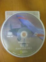 FLIGHT OVER AFRICA, NATIONAL GEOGRAPHIC (DVD)