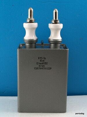 1 Pcs Pio Pulse Capacitor K41-1a 0.1uf -10 10000v Tesla Coil Original Box
