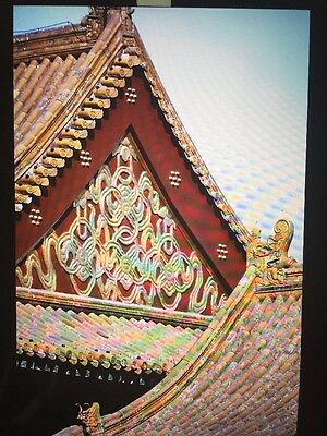 Lot Travel Mongolia People Sun Sentinel News Press Architecture 35Mm Slide  12