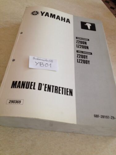 yamaha moteur z200n lz200n hors bord  manuel atelier workshop service manual