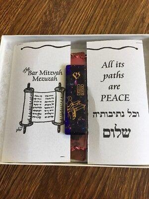 - MEZUZAH WITH SCROLL The Bar Mitzvah BEAUTIFUL METAL GLASS GARY ROSENTHAL