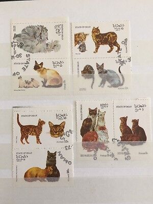 Oman State 1973 MNH Stamps CTO Cats And Kittens