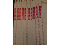Knitmaster Punch Card Set 10 Cards Pattern Set R-2 . No.11-20