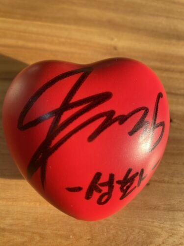 hand signed ball ATEEZ 박성화  autographed heart ball concert ball 朴星和 K-POP 112020