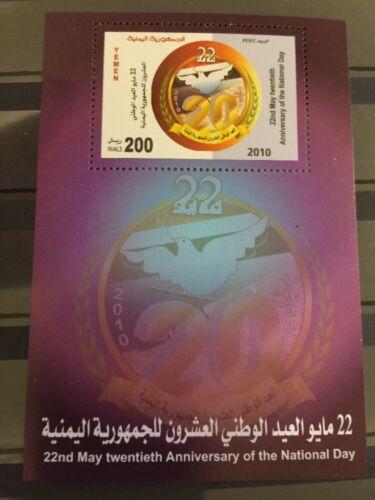 Yemen 2010 MNH SS 20th National Day - $6.00