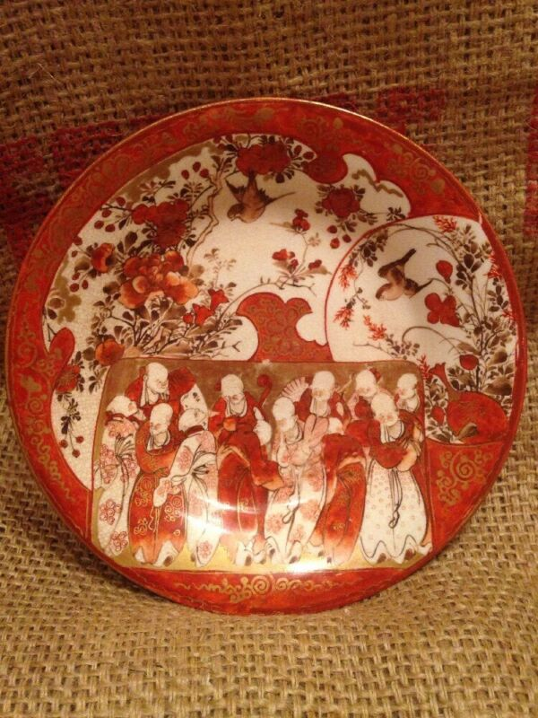 "Ornate 7"" MARKED Kutani Zo JAPANESE MEIJI PERIOD Red Gold PLATE"