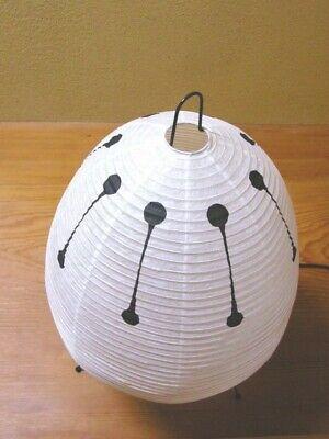 Isamu Noguchi Akari 1N Lamp Shade Only Washi Paper Japanese Light