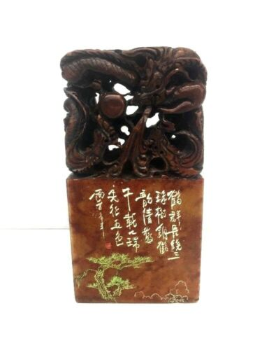 Chinese Shoushan Carved Soapstone Seal