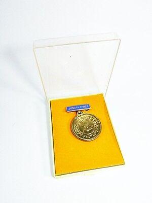 alte Auszeichnung der  DDR   JUNGAKTIVIST 5 Jahres Plan Aktivist  X305