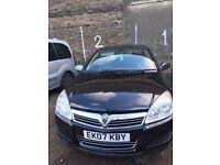 Vauxhall Astra 2007!!