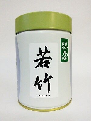 Koyamaen Japanese Matcha Green Tea Powder WAKATAKE 200g can New Japan Best (Best Matcha Powders)