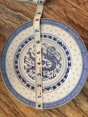 Vintage Chinese Rice Eyes Dragon Pattern Blue & White Dinner Plate, 8