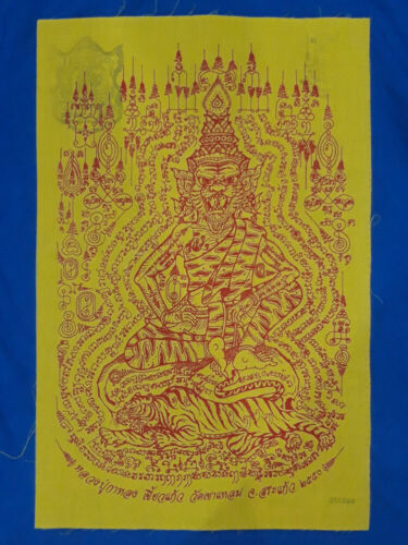 0402-THAI BUDDHA AMULET TALISMAN PU SUAR TIGER HERMIT MAGIC CLOTH LP KALONG 2550