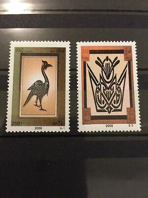 Iraq Very Rare Withdrawn Stamp Set 2006 High Value MNH