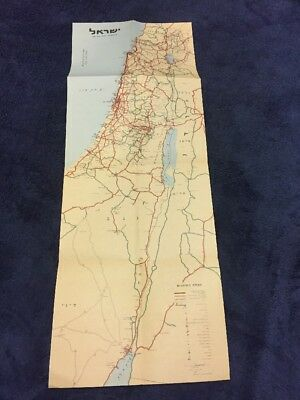Vintage Jerusalem Map, 60-70'good Condition, Free Ship To USA ,