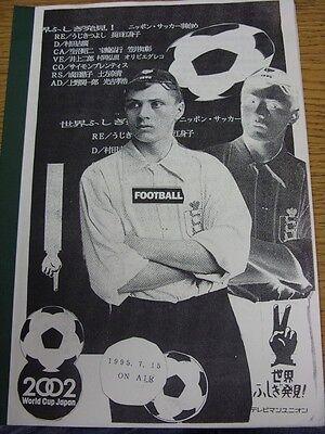 15/07/1995 World Cup: Japan 2002 - A Script for a TV programme, regarding Japan'