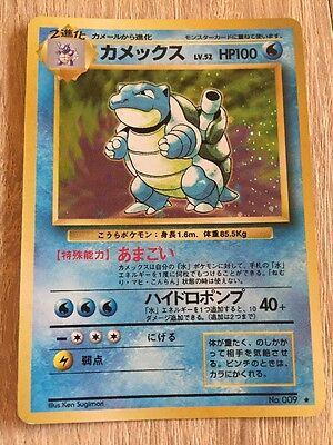 Pokémon Karte Turtok Holo Japanisch Extrem Selten