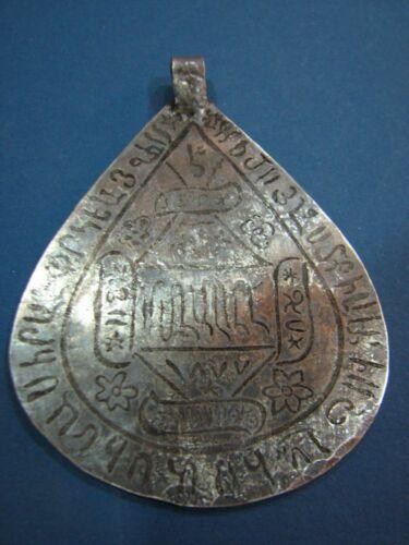 ARMENIAN SILVER AMULET