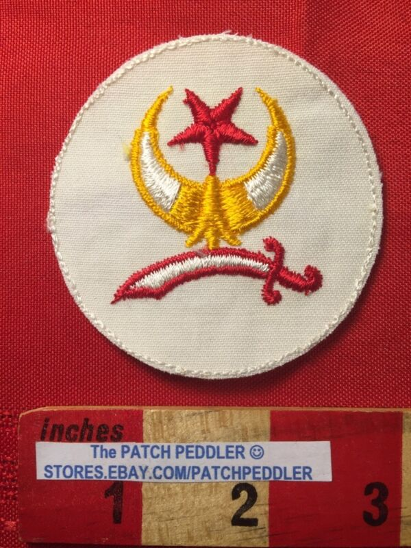 Vtg Patch Cut-out Thin Border CRESCENT MOON SWORD SHRINER ~ SHRINERS SHRINE 61TT