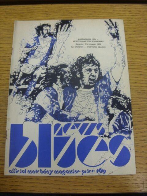 31/08/1974 Birmingham City v Wolverhampton Wanderers  (Creased, Folded). Trusted