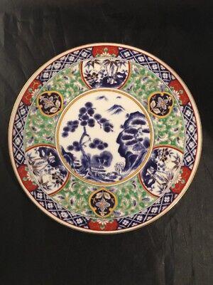 Vintage Chinese Japanese Oriental Plate