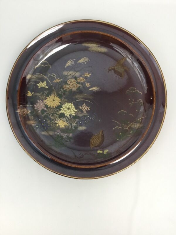 Brown Stoneware Serving Plate Pheasant Floral Gold Tone Outlined Japan 12 3/8 In