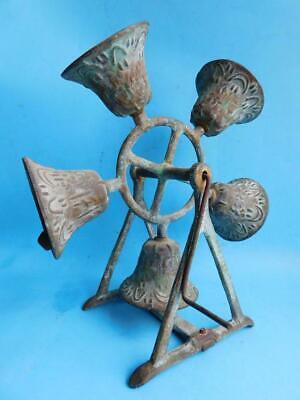 Unique Antique Bronze Antique 5 Bell Carousel 'Merry Go Round'