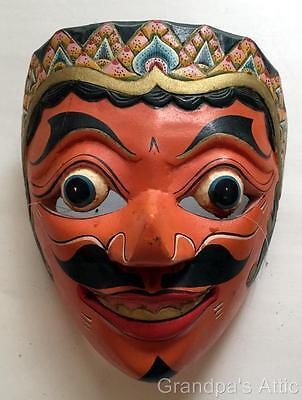 Thailand  Javanese  Bali Folk Art Mask ~ Vintage Carved Wood ~ Wall Deco