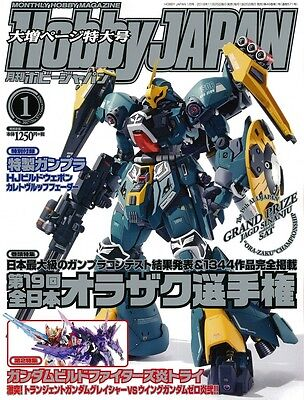 Monthly Hobby Magazine - Monthly Hobby JAPAN January 2017 with Plastic Model Magazine From Japan