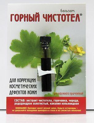 ULTRA FORTE Rimozione Verruca Balsamo-Contro Le Verruche Papilloma dura calli