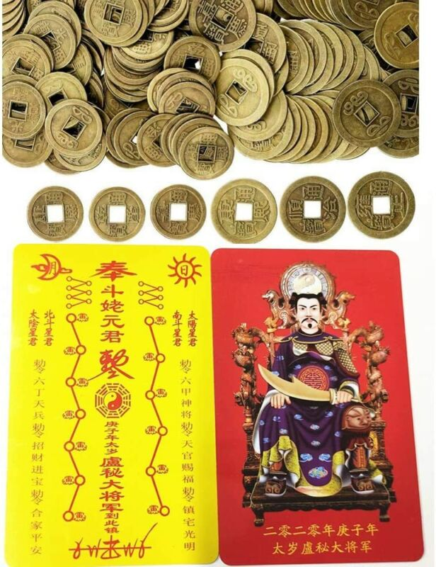 Feng Shui Coins and Tai Sui Cards Blessing Lucky Fortune Health Home Car Decor
