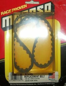 MOROSO # 97230 REPLACEMENT ELECTRIC WATER PUMP DRIVE BELT
