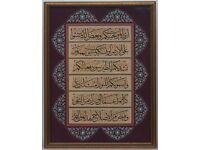 Islamic calligraphy original painting, framed