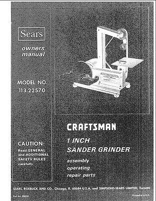 1974 Craftsman 113.22570  1x42 Belt Sander Grinder Instructions