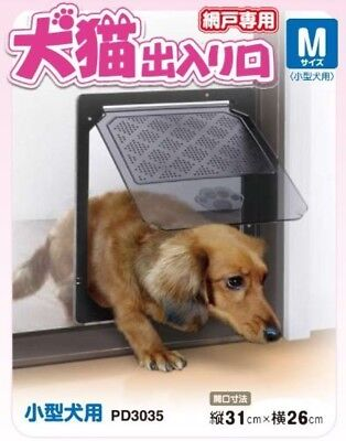 TAKARA INDUSTRY Pet Dog Door for Screens for Small Dogs PD3035 Japanese Import